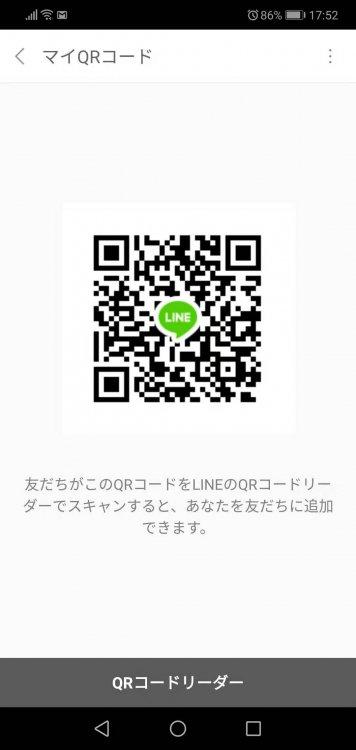 WeChat 圖片_20190907175242.jpg